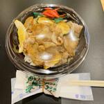 米のはな - 料理写真:『つくば美豚丼』1,101円税込み(味噌汁付き)