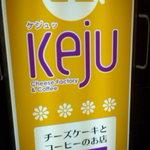 Keju -