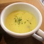 153399108 - コーンスープ付き