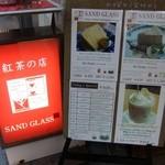 サンドグラス - 入口の看板
