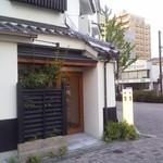 鮨 徳米 - 本町交差点。「阿わやおこし」隣り