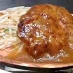 鉄板焼き 寿々の助 - ハンバーグステーキ定食250g