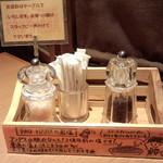 パウハナ 小阪店 - 岩塩
