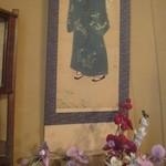 一乗寺 - 床の間の掛け軸