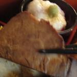 一乗寺 - ローストビーフのアップ