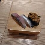 築地玉寿司 - さば、こはだ、塩から