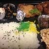 串らく - 料理写真:夕方セールのお弁当なんと、300円!