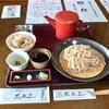 蕎麦正 - 料理写真:寒ざらしそばセット 1,850円