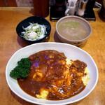 キッチン・オバサン - オムハヤシ(1,000円)