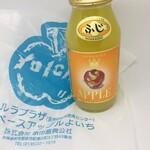 153431504 - りんごジュース(ふじ)