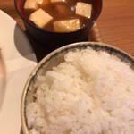 グゥー - 熱々ご飯と味噌汁