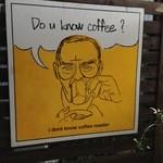 アイドントノウコーヒー ロースター - 黄色い看板、ちょっとビュッフェの絵に似てる