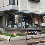 ゴーダカフェ - 外観