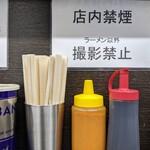 ラーメン二郎 - 料理写真:ラーメン以外撮影禁止! 券売機の写真は今日も撮れませんでした。
