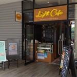 ライトカフェ リバーサイドガーデン - 外観