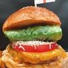 World Burger - 料理写真: