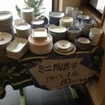 納豆工房 せんだい屋 - 陶器も販売してます。