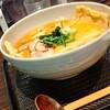 湯の華亭 - 料理写真: