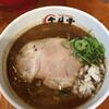 ヌードル ラボラトリー 金斗雲 - 料理写真:黄雲