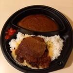 クロック - 料理写真:ビーフチーズカレー 1200円
