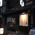 亀甲屋 - 素敵な京町屋の店構え