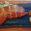 スタンドバーサカグチ - 料理写真:名物:酒粕ベーコンステーキ