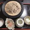 わかお - 料理写真:わかお特製二味そば850円