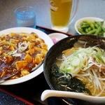 三福源 - 麺飯セット(麻婆丼+塩ラーメン)