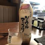 東京飯店 -