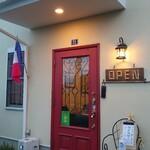 シェ・レノン - 印象的なドア