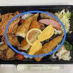 ビック鯛はのぼる - 仕切り無視してご飯はこんな感じ。