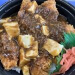 ほっともっと - チキンかつと麻婆豆腐のコラボは、あるようでなかったかも!!