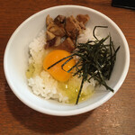 麺屋 花蔵 - まかない飯