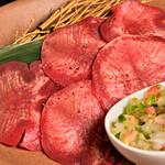 近江牛焼肉 華火 - 特製藁味タン