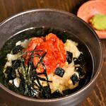 近江牛焼肉 華火 - チャンジャ茶漬け
