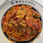 153565189 - 横浜ナポリタン 759円♪