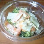 フレふれ - 地物野菜サラダ(185円)