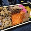 つきじ 喜代村 - 料理写真: