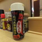 高円寺肉汁うどん 夕虹 - 大辛唐辛子です。