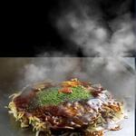 広島お好み焼き 弘々家 - 料理写真:広島お好み焼き