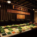 鍋ぞう - 新鮮なお野菜をたっぷり食べてください。