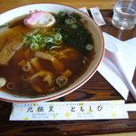 ロマン街道 しょさんべつ - ふぐだしラーメン 醤油味 600円
