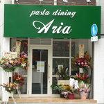pasta dining Aria - オープンから1週間はお花がたくさんありました!