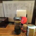 うどん まるしん - カウンターの調味料