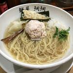 麺屋 鯛鯛 - 塩らーめん780円