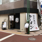 焼きあごラーメン 侍道 - 店舗外観