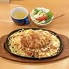 北都館 - 料理写真:ゴールデンスパゲティ ¥850