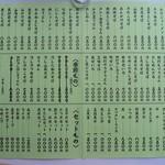 15364070 - 2012/10/17撮影