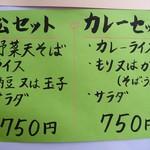 15364071 - 2012/10/17撮影