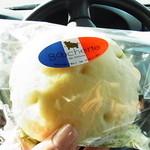 ブーシュリー ドゥ キムラ - ジェノベーゼソースのパン300円♪